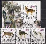 Бенин 2015 год. Собаки. 3 гашеные марки + блок