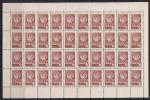 СССР 1976 год. Стандарт. Государственный герб СССР (номинал 4к). Лист 40 марок