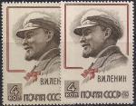 СССР 1963 год. 93 года со дня рождения В.И. Ленина (2746). Разновидность - красная и белая бумага