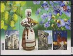 Украина 2017 год. Житомирская область. Цветы. Народные костюмы. Блок