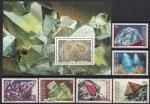 Таджикистан 1998 год. Палеонтология (341.72). 6 марок + блок