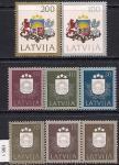 Латвия 1991 год. Стандарт. Гербы. 8 марок (196.1)
