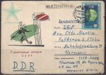 Конверт. ГДР. 2-я спартакиада народов СССР, 1960 год, международное, прошел почту
