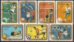 Никарагуа 1984 год. Летние Олимпийские игры в Лос-Анджелесе. 7 гашеных марок