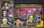 Чад 2015 год. Исследователи космоса. 4 гашеные марки + блок