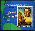 Румыния 1992 год. 500 лет плаванию Колумба 1492 года. Блок