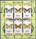 Малави 2011 год. Бабочки. Малый лист