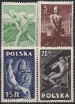 Польша 1947 год. Профессии - рабочий, крестьянин, шахтёр, рыбак. 4 марки с наклейкой
