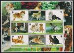 Бенин 2005 год. Собаки. 1 блок