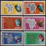 Гвинея 1972 год. Всемирный день связи. Спутники. 6 марок