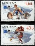 Молдавия 2004 год. Летняя Олимпиада в Афинах. Бокс, штанга. 2 марки (н