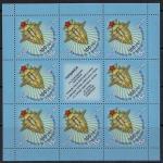 Россия 2010 год. 100 лет Качинскому лётному училищу (Л1460). 1 лист