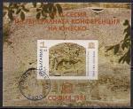 Болгария 1985 год. 40 лет ЮНЕСКО. Мадарский всадник. 1 гашёный блок