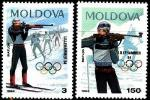 Молдавия 1994 год. 27-е Олимпийские игры в Лиллехаммере. 2 марки ((.