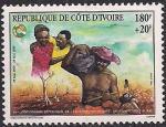 Кот дИвуар 1999 год. 40 лет Совету экономического сотрудничества 1 марка