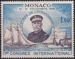 Монако 1966 год. Международный Конгресс Океанографического общества. 1 марка