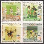 Пакистан 2000 год. Летние Олимпийские игры в Сиднее (269.1077). 4 марки