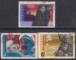 СССР 1965 год. Советское киноискусство. 3 гашеные марки