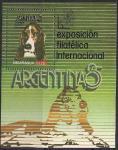 """Никарагуа 1985 год. Филвыставка """"Аргентина-85"""". Собаки (246.2596). Блок"""