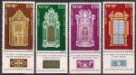 Израиль 1972 год. Итальянские порталы. 4 марки