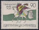 Лихтенштейн 1990 год. 500 лет почте Европы. 1 марка
