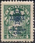 Латвия 1923 год. Выпуск в пользу инвалидов (ном. 4). 1 марка из серии с наклейкой