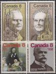 Канада 1975 год. Известные личности в истории Канады. 4 марки