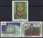 Туркменистан 1992 год. История и культура Туркменистана. 3 марки (Ю)