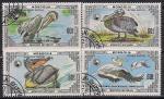 Монголия 1986 год. Пеликаны. 4 гашёные марки