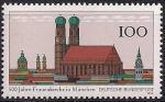 ФРГ 1994 год. Самая высокая церковь Фраукирхен в Мюнхене. 1 марка