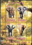Конго 2012 год. Слоны. Малый лист