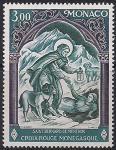 Монако 1974 год. Красный Крест. Святой Бернард. 1 марка