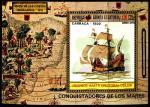 Экваториальная Гвинея 1975 год. Первая колония в Бразилии. Гашеный блок