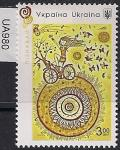 Украина 2017 год. Международный год туризма. 1 марка