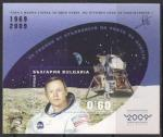 Болгария 2009 год. 40 лет первого пилотируемого полета на Луну (153.4924). Блок без зубцов