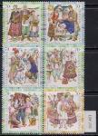 Украина 2005 год. Национальные костюмы разных областей Украины. 6 марок