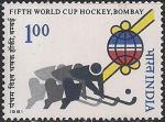 Индия 1981 год. Чемпионат мира по хоккею в Бомбее. 1 марка