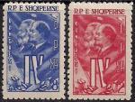 Албания 1961 год. 4-й конгресс рабочей партии Албании. 2 марки