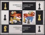 Азербайджан 2009 год. Европейский шахматный чемпионат. Блок
