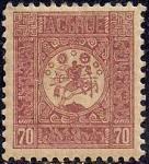 Грузия 1919 год. Марка 70 лари