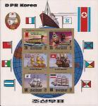 КНДР 1983 год. Корабли. Блок беззубцовый
