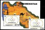 Туркмения 1994 год. 100 лет создания международного Олимпийского комитета. Блок + 1 марка