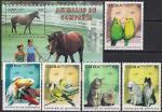 Куба 2004 год. Домашние животные (186.4625). 5 марок + блок