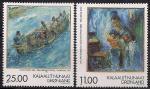 Гренландия (Дания) 1998 год. 10 лет со дня смерти художника Ханса Линге. 2 марки