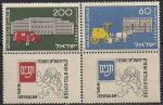 """Израиль 1954 год. 3-я Национальная выставка """"TABIM"""" в Иерусалиме. 2 марки с купонами"""