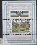 Узбекистан 2001 год. 10 лет независимости. 1 блок (366.82)