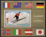Эмират Фуджейра 1971 год. Зимние Олимпийские игры в Саппоро. Блок