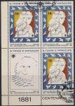 Сан-Томе и Принсипи 1981 год. 100 лет со дня рождения П. Пикассо. Часть гашеного листа с левым нижним купоном