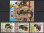 Словения 2012 год. Пчелы (330.966). 3 марки + блок