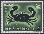 Сан-Марино 1970 год. Знаки Зодиака. Раки. 1 марка из серии (ном 4)